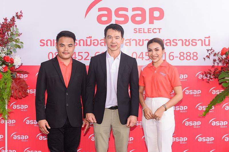 ASAP ลุยเปิด asap select สาขา 3 ที่ อุบลฯ
