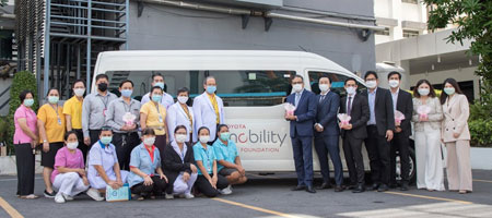 ASAP ผนึก Toyota Mobility Foundation (TMF) รับส่งบุคลากรทางการแพทย์